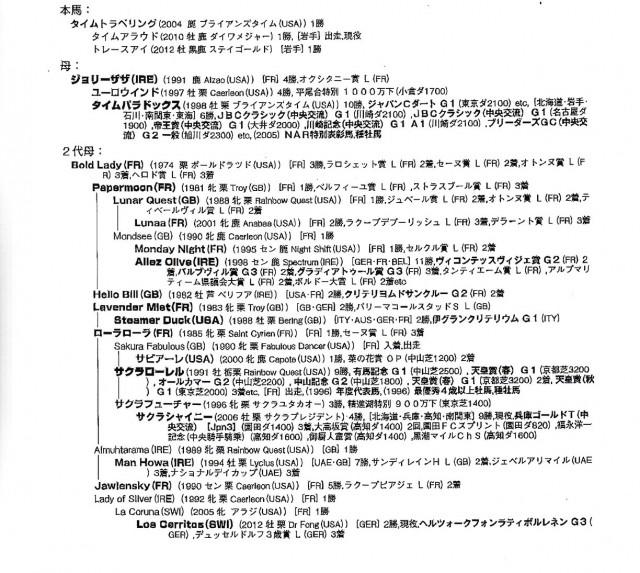 IMG_20170223_0002