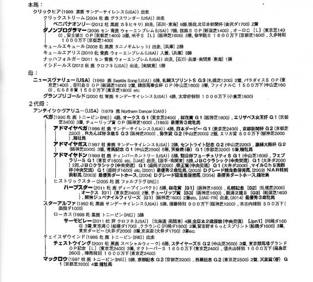 IMG_20170223_0003