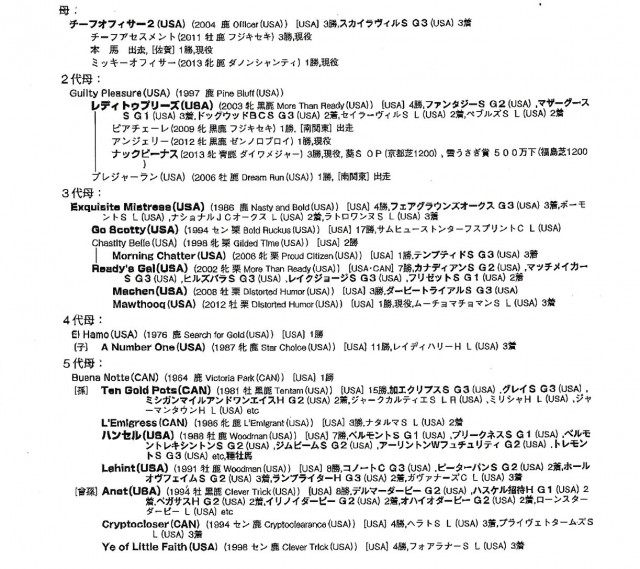IMG_20170223_0004