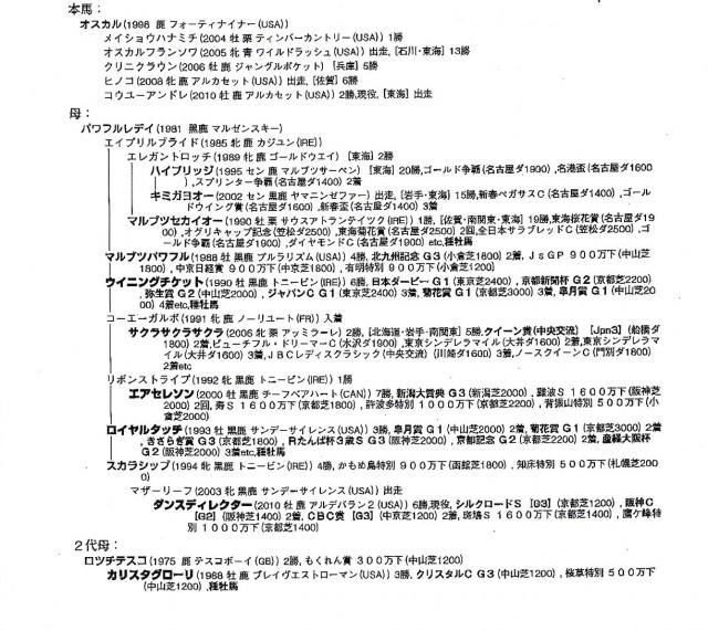 IMG_20170223_0005