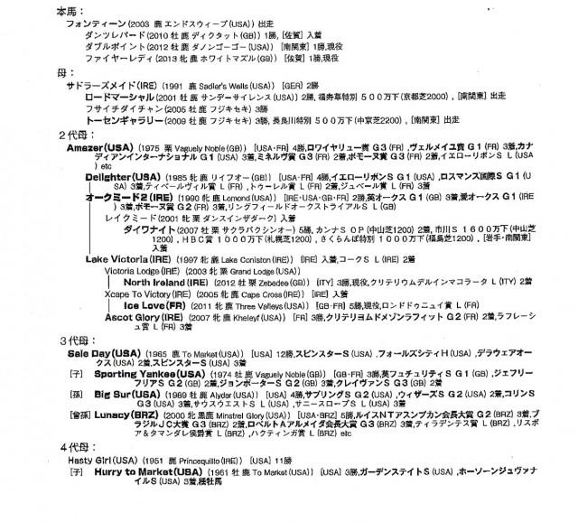 IMG_20170223_0006