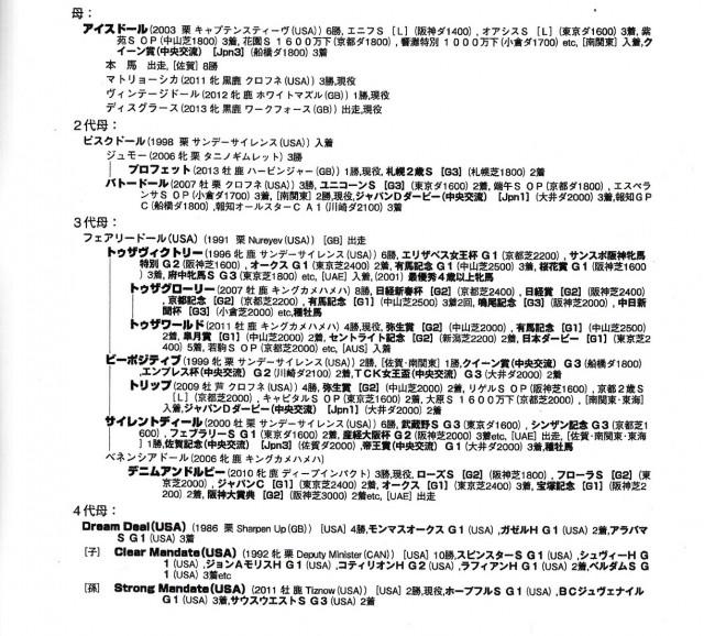 IMG_20170223_0011